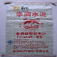 cheap china cement bag