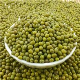 Green Mung Beans for sale_Export