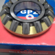 sell spherical roller thrust bearings