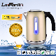 rotational Stainless steel electric kettle