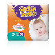 Adabebe Baby Diaper Junior pack