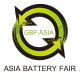 Asia (Guangzhou) Battery Sourcing Fair(GBF ASIA 2016)