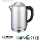 Metallic Electric Water Kettle With Filter
