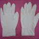 MEDICAL DISPOSABLE LATEX GLOVES