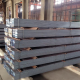 SUP9 SPRING STEEL FLAT BAR
