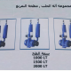 We are DURABLE MACHINE, milking machine and vacuum pumps manufacturer company,