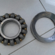 Turkmenistan want to buy Bearings