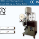 Stick Type Bag Granules and Powder Packaging Machine