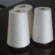Artificial cotton yarn