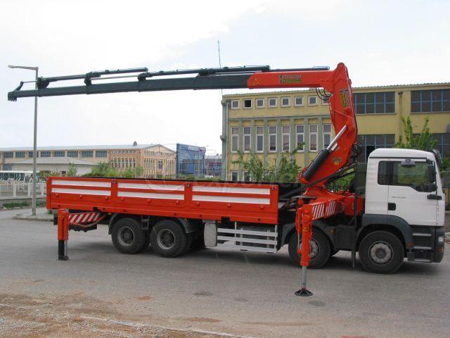 Katlanır Bomlu HK60 L