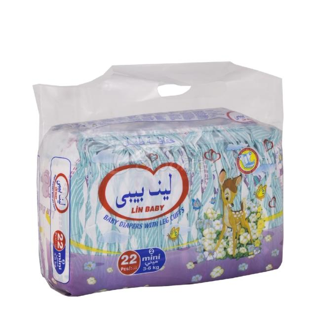 Baby Diapers Mini 22 pcs
