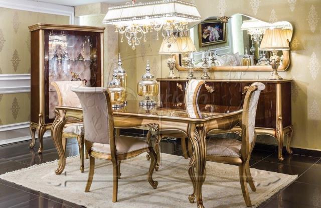 Kralice Dining Room Furniture