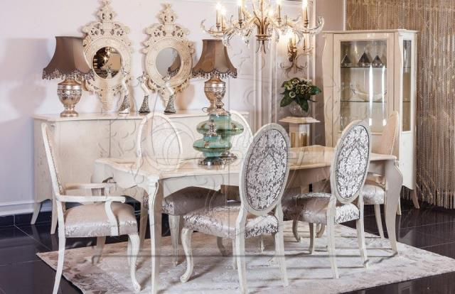 Inci Dining Room Furniture