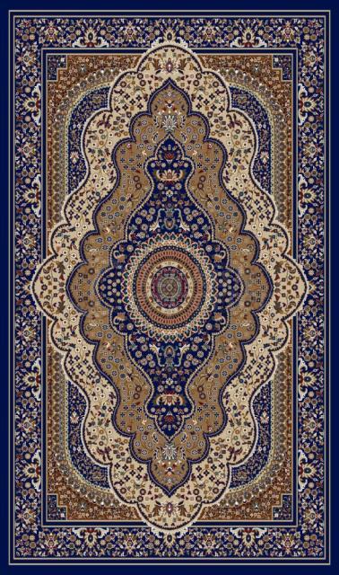 Navy Blue Carpet 845