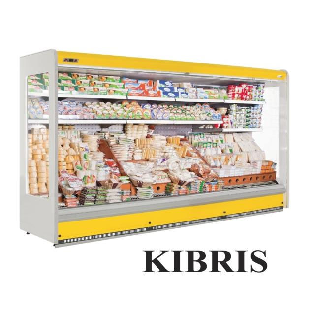 Vertical Display Cabinets Kıbrıs