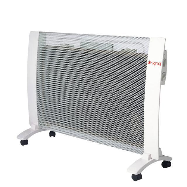Panel Heater Sun  Infrared