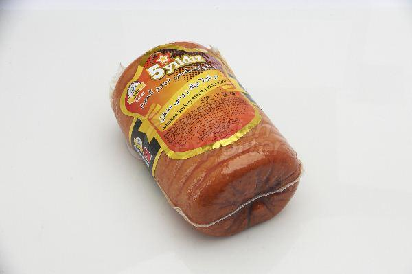 Smoked Turkey Breast 2200gr