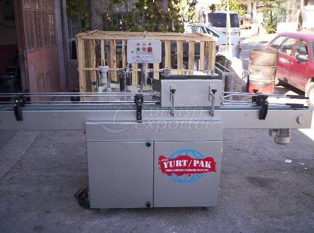 Yurtpak Packaging Filling Machines Turkey