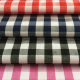 Shirting Fabric Production Import, Export