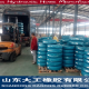 China hydraulic hose manufacturer sell low price high pressure hose