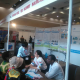 4th agriculture and poultry East Africa exhibition in Tanzania