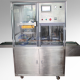 Blood collection tube filling gel machine