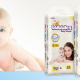 Agent required for Turkish Baby Diapers Brand