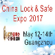 The 7th China Lock & Safe Industry Expo 2017
