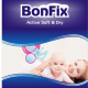 Bonfix Cotton Baby diapers